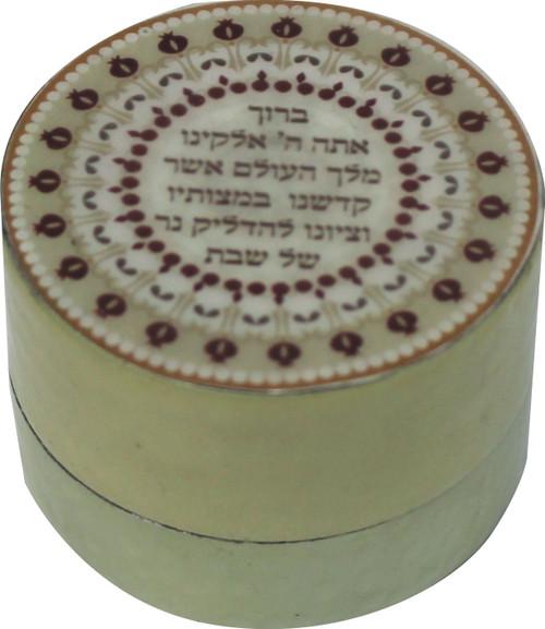 Holyland Jewish Travelers Shabbat Candlestick blessing Shabbos household Candle