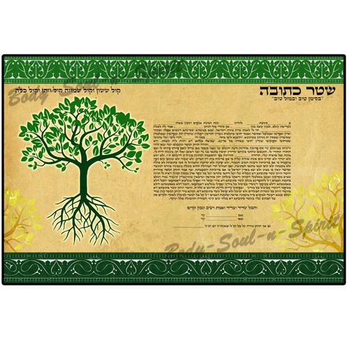 Tree Of Life Ketubah Marriage Contract Wedding print ktuva ktuba Jewish כתובה