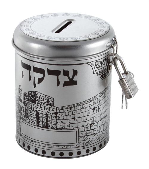 Jewish JERUSALEM Tzedakah Charity Box Israel Kabbalah Judaica Torah holy Gift