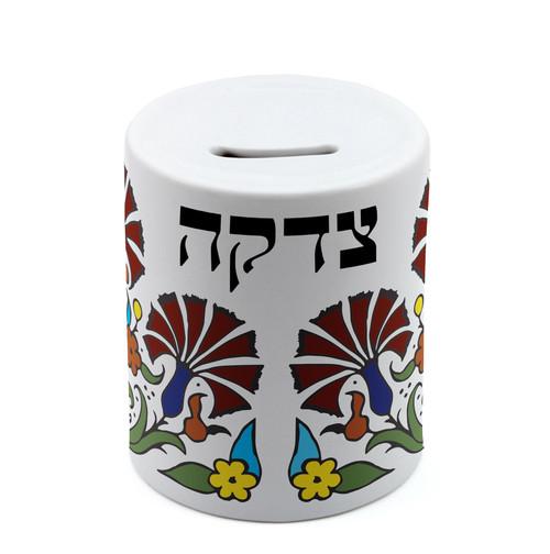 Armeni Ceramic Tzedakah Charity Box Israel Kabbalah Judaica money save holy Gift