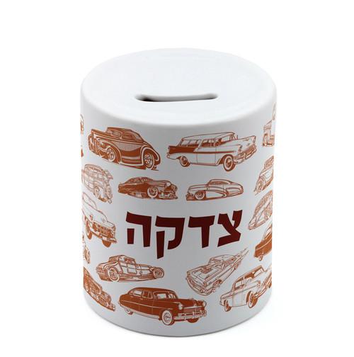 Holy kids money save boy Gift Kabbalah vintage car Ceramic Tzedakah Charity Box