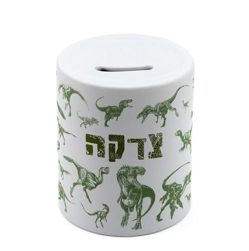 Holy Gift Israel Kabala animals zoo Ceramic Tzedakah Charity Box kids money save