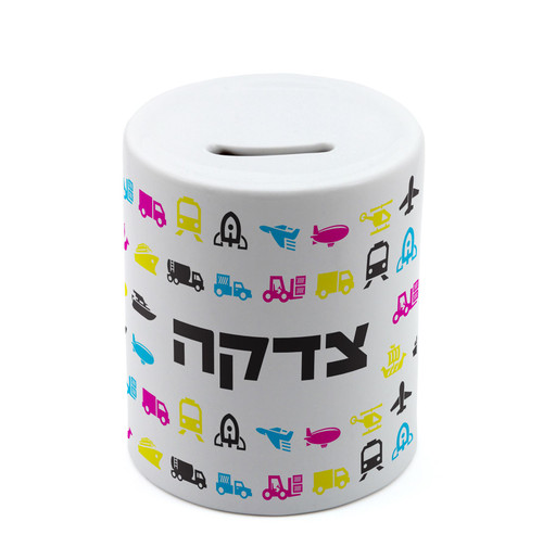 Holy money save Success boy Gift charm vehicle Ceramic Tzedakah kids Charity Box