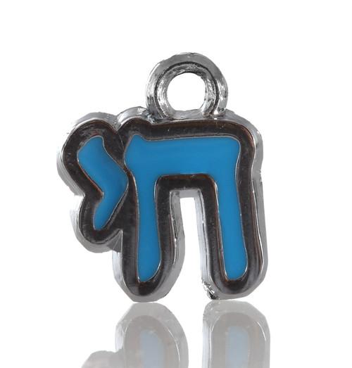 "BLUE Israel ""CHAI : Alive"" Jewish Hebrew Amulet Pendant Judaica Kabbalah DIY"