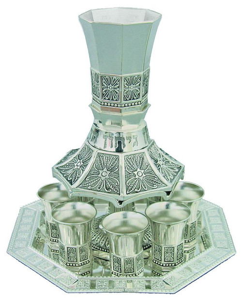 Shabbat Nickel Wine Kiddush Cup Fountain Goblet Serving Tray Judaica Kabbalah