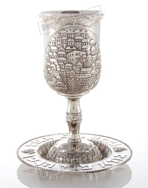 Shabbat Holiday JERUSALEM Nickel Wine Kiddush Cup Goblet Israel Judaica