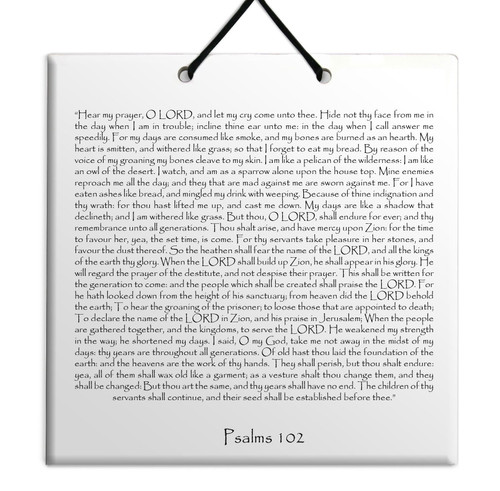 Holy TEHILLIM Psalms Chapter: 102 Wall Hanging Tile Decor Torah Bible Judaica