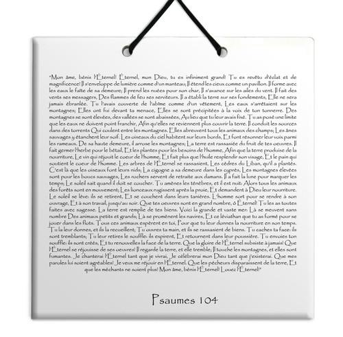 TEHILIM Psaumes Chapitre 104: Décoration Accrochage mural Torah Bible Judaica