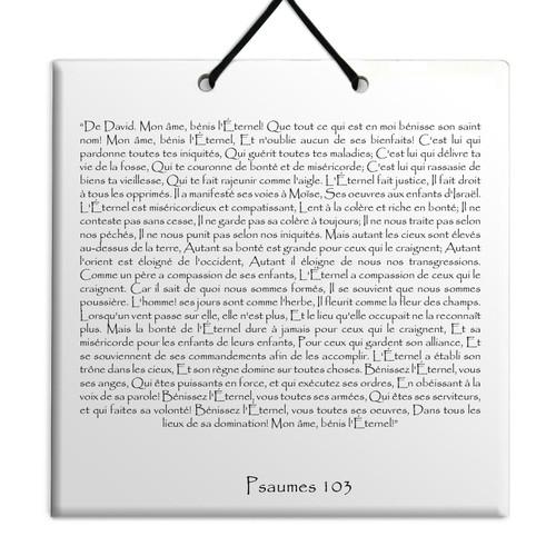 TEHILIM Psaumes Chapitre 103: Décoration Accrochage mural Torah Bible Judaica