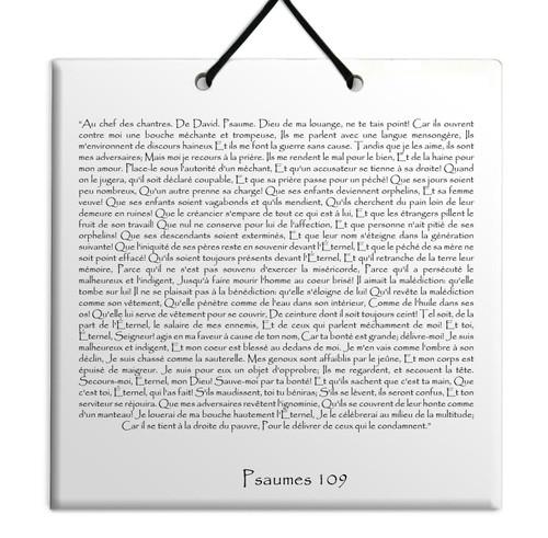 TEHILIM Psaumes Chapitre 109: Décoration Accrochage mural Torah Bible Judaica
