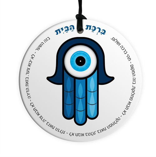 Sky Hebrew HOME BLESSING 10CM Ceramic Wall Hanging Lucky Hamsa Evil eye