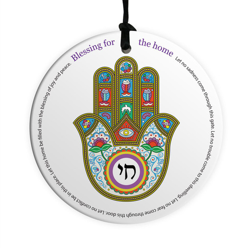 English HOME BLESSING 10CM Ceramic Wall Hanging Lucky chai Hamsa Kaballah