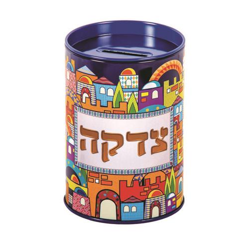 Jewish JERUSALEM Motif Metal Tzedakah BOX 11 CM Israel Judaica Torah holy Gift