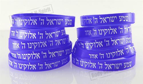 SHEMA ISRAEL Blue  Bracelets Jewish Kabbalah Hebrew Rubber Cuff Wristbands