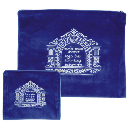 Hebrew Embroidered Tallit Talis Tefillin SKY VELVET Prayer Cover Carry HOLY BAGS