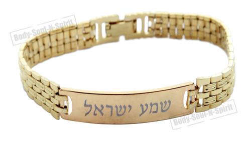 Stainless Holy SHEMA ISRAEL Bracelet Wrist cuff Jewish Hebrew Kabbalah Blessing