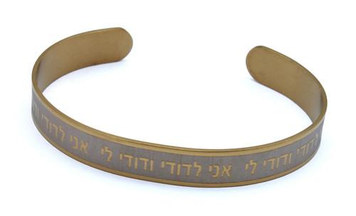 Jewish Kabbalah Hebrew Judaica Prayer Bracelet Stainless Wristband cuff Blessing