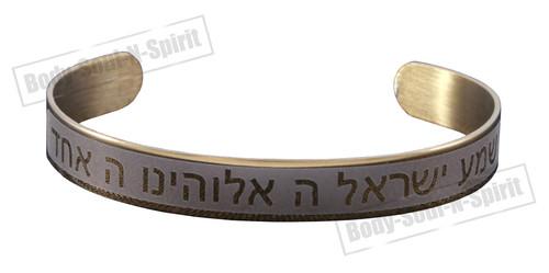 SHEMA ISRAEL Bracelet Stainless Wristband cuff Jewish Hebrew Kabbalah Blessing