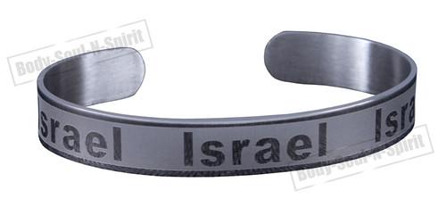 Metal rhoduim Holy spiritual Israel gift Bracelet Stainless Wrist cuff Jewish