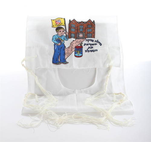 LARGE Kosher 100% White Cotton Israel Tzitzit KIDS Tsitsit Jewish Tallit Katan