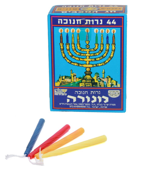 44 Colorful Kosher Candles HANUKKAH Chanukah Jewish Menorah Lamp Made in Israel