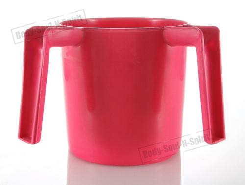 Magenta Plastic Jewish Hand Washing Cup NETILAT YADAYIM Israel Shabbat Judaica