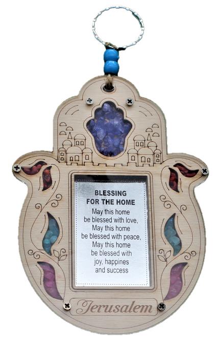 LUCKY Wood Stones HAMSA Jerusalem HOME BLESSING hang Israel Jewish Judaica Gift