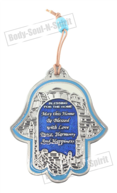 JERUSALEM Hamsa Lucky Silver plated English Home Blessing Judaica Wall Hanging