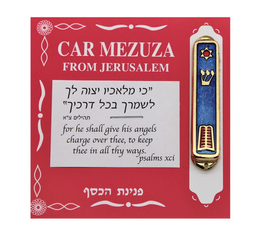 Special protection Gift Gold plated car Mezuza Turah Judaica Jewish Holy Israel