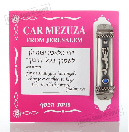 Jewish shaddi blue eye  Silver plated car Mezuzah Mezuza Judaica Israel kabbalah