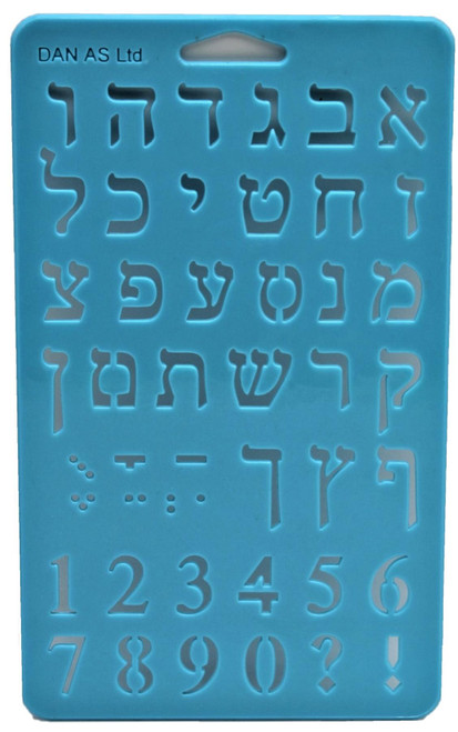HEBREW Alphabet Stencil Letter Alef Bet Ruler Characters Jewish school ABC kids