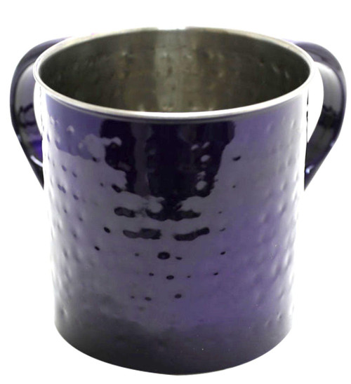 Purple Stainless Steel Hammered Design NETILAT YADAYIM Shabbat Hand Washing Cup