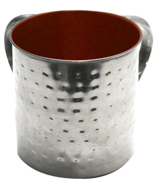 Stainless Steel Hammered Design 11cm NETILAT YADAYIM Shabbat Hand Washing Cup