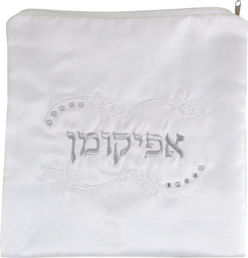 Holy Israel Judaica PASSOVER Matza Matzoh AFIKOMAN Cover Jewish Pessach seder