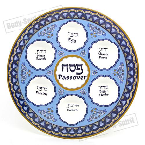 SEDER Jewish PASSOVER Plate Dish traditional Melamine Hebrew Israel Judaica Gift