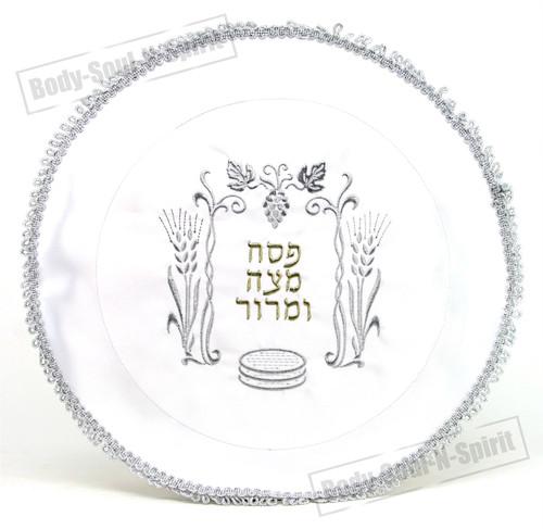 Classic Judaica Design PASSOVER for MATZA / MATZOH Cover Jewish  Seder Pesach