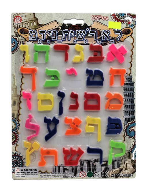 HEBREW Alphabet Magnetic Plastic Letter Alef Bet Jewish school ABC kids fun