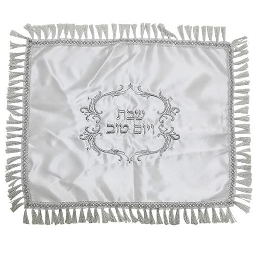 Embroidered HolyLAND Shabbos Judaica SHABBAT Bread Challah Cover Israel Jewish