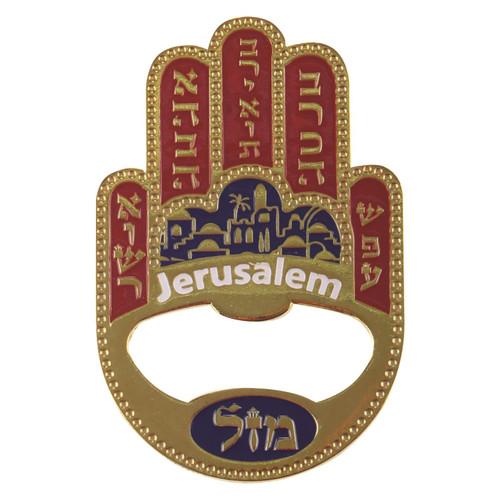 Hamsa MAZAL Bottle Cap Opener Fridge MAGNET Israel Kabbalah Evil Eye LUCKY Charm