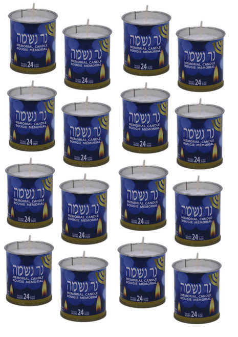 "16 Israel memorial candle Kosher Jewish classic NER NESHAMA ""soul candle"" 24 Hrs"