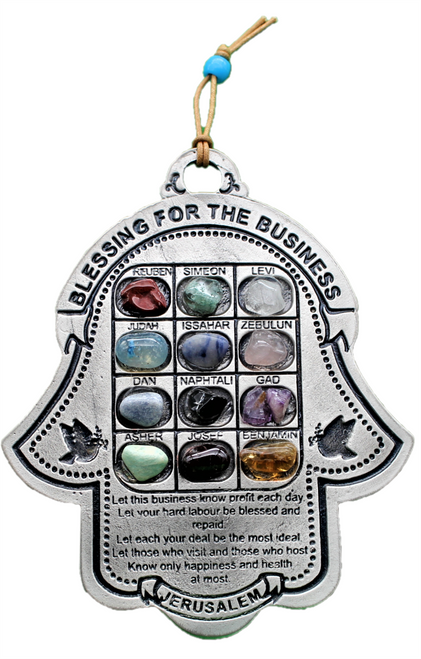 HAMSA hand soul Messianic Hoshen Stone 12 tribes Business Blessing Hanging Bible