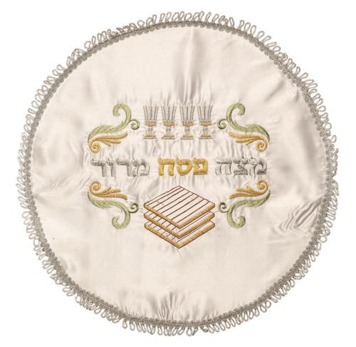 MATZA  MATZOH Cover Jewish Classic Judaica Design PASSOVER Seder Pesach