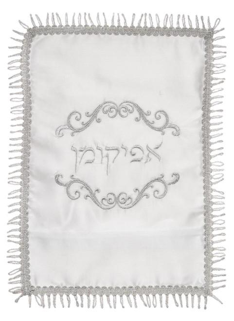 Matzoh AFIKOMAN Cover Holy Matza Jewish Pessach Israel Judaica PASSOVER seder