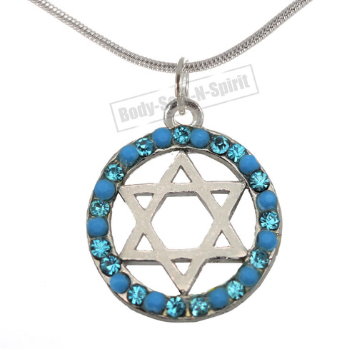 Sparkling beads Ring Star of David Pendant Necklace Jewish symbol Holyland karma