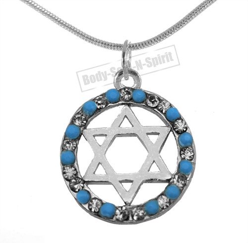Matte beads Ring Star of David Pendant Necklace Jewish symbol Holyland karma