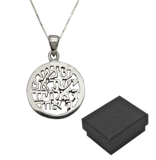 """925 Silver Sterling Jewish """"Shema Israel"""" prayer Blessing Pendant Holy Necklace"""