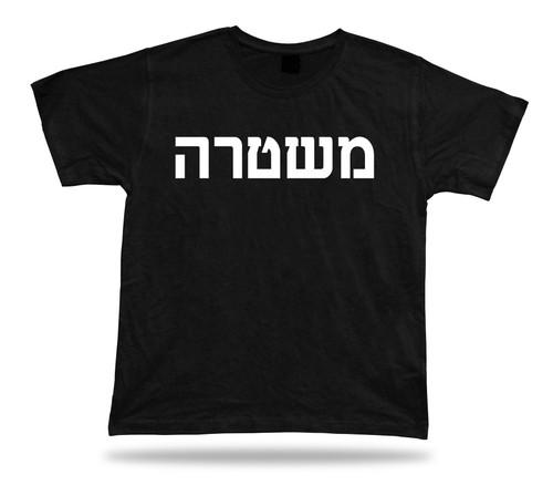 Hebrew Israel Police Department letter Murder Law Castle t shirt safety guard