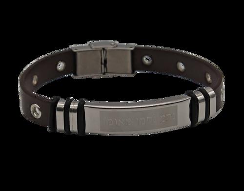 Brown Accessory Leather Bracelet Rabbi Nachman Me'Uman Stainless Steel Wristband