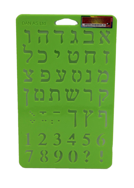 Alphabet Stencil Letter in HEBREW