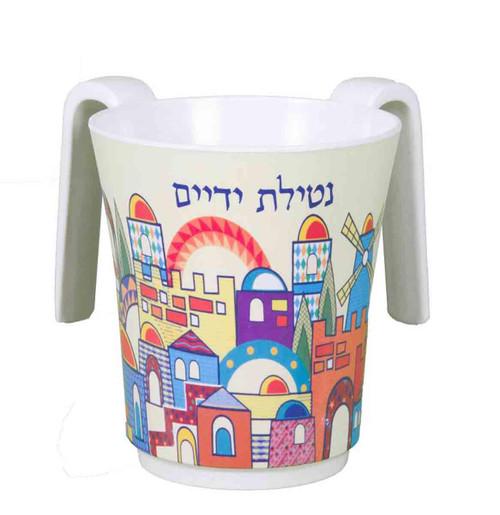 Holy Hand Jerusalem Washing Cup Judaica Kabbalah Jewish NETILAT YADAYIM Shabbat